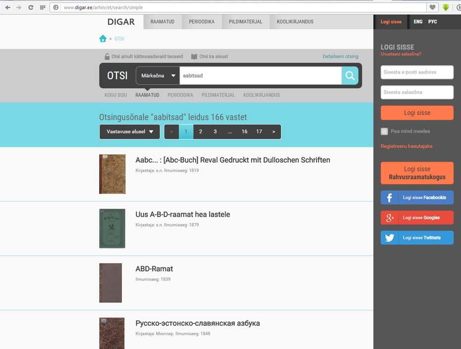 Электронная Библиотека Учебники Для Начальной Школы